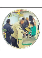 Security Surveillance Safety Mirror - 300mm Diameter
